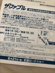 fable_R.jpg