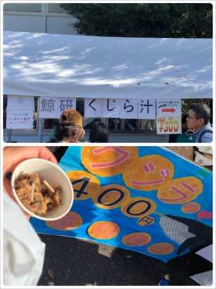 kaiyo3_R.jpg