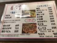 kiji5_R.jpg