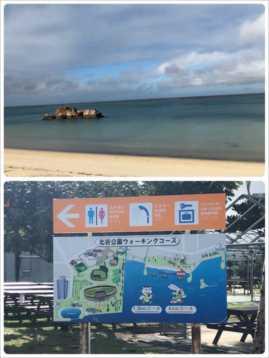 okinawa17_R.jpg