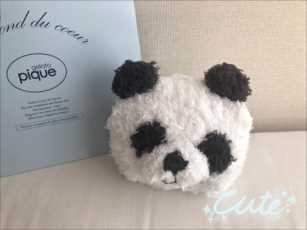 panda2_R.jpg