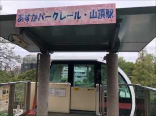 tram3_R.jpg