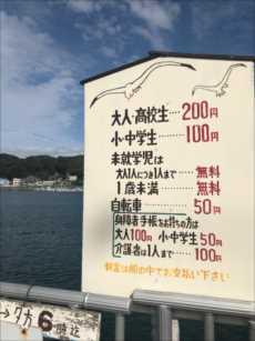 watashi_R.jpg